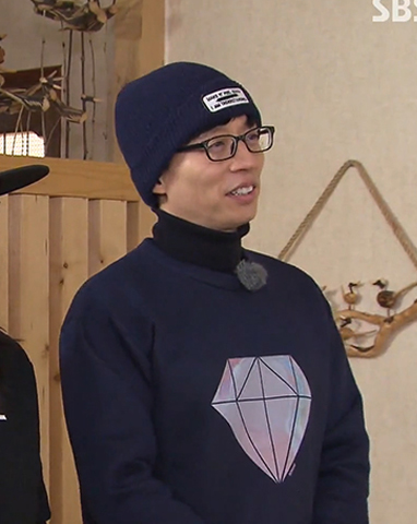 MC, 개그맨 유재석(diamond neoprene sweatshirts)